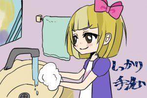 手洗いをしているマネべるちゃん