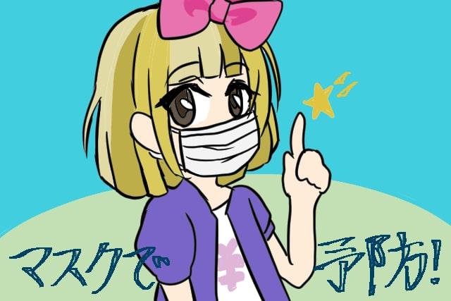 マスクをしたマネべるちゃん